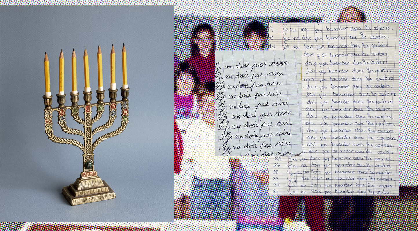 http://www.tomaszfall.ch/files/gimgs/th-60_menorah copia.jpg